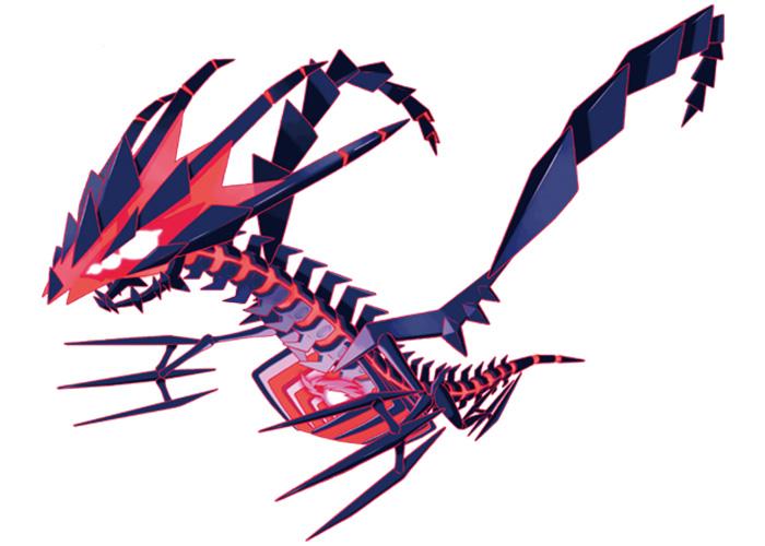 Gigantic Pokémon Eternatus